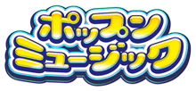 Pop'n Music Wii Logo (Japan)