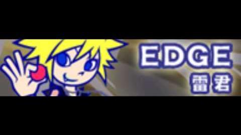 HD EDGE 「雷君 LONG」