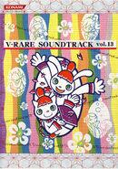 V-RARE SOUNDTRACK 13 - pop'n music 12 iroha