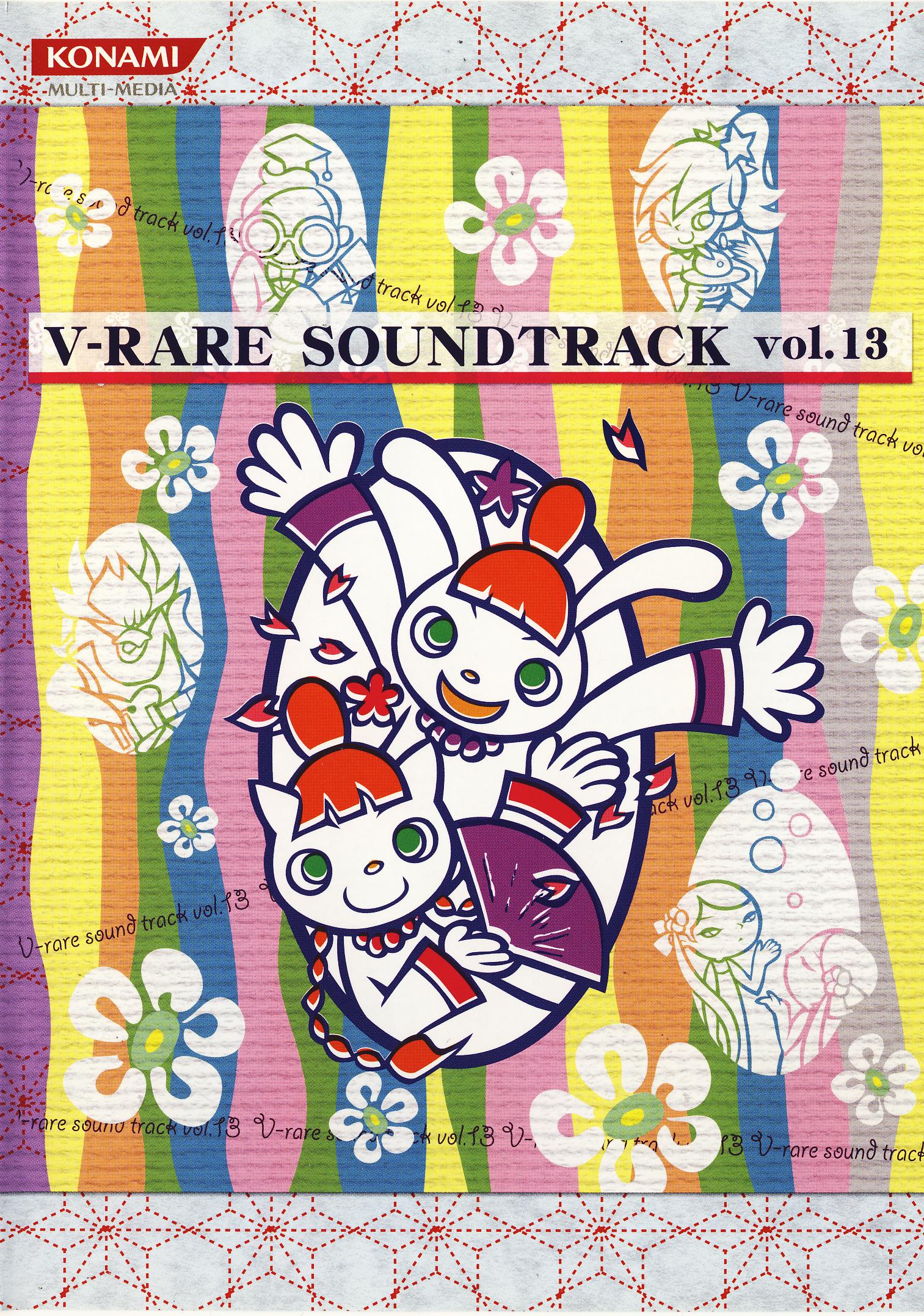 Image - V-RARE SOUNDTRACK 13 - pop'n music 12 iroha.jpg | Pop'n Music Wiki | FANDOM powered by Wikia