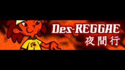 Des-REGGAE 「夜間行」