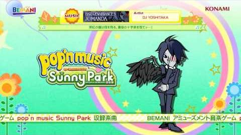 【pop'n music Sunny Park】JOMANDA