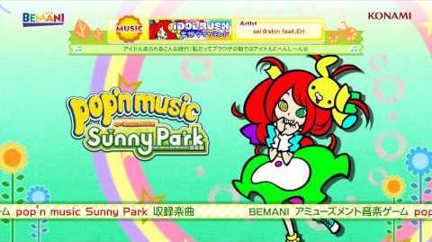 【pop'n music Sunny Park】妄想ダイヤモンド