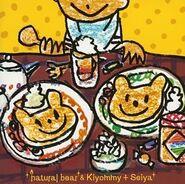 Pop'n music Artist Collection natural bear & Kiyommy + Seiya