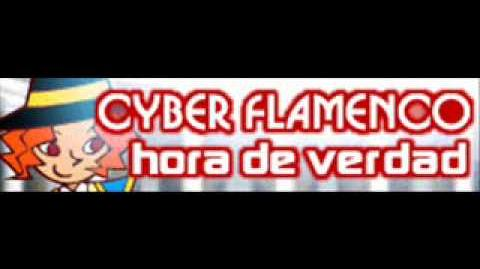 CYBER FLAMENCO 「hora de verdad」