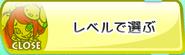 Usanuko Folder level