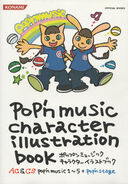 Pop'n Music Character Illustration Book 1-5-PnS Jacket Cover