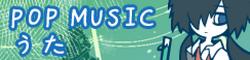 SP POP MUSIC