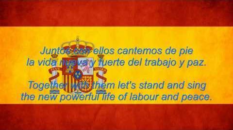Spain National Anthem English lyrics-0