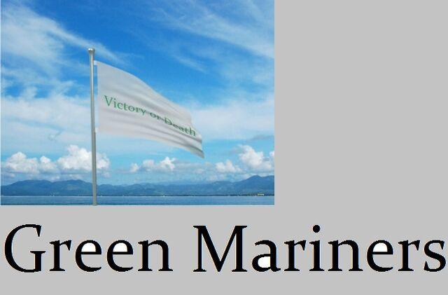File:Green Mariners Book Cover.jpg