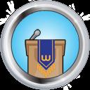 Blog Post Badge 5-icon