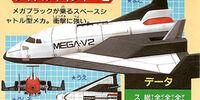 Mega V2 (Power Rangers In Space)