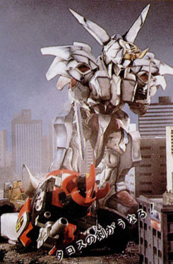 File:Cyclopsis (Mighty Morphin Power Rangers).jpg