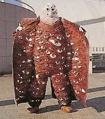 File:See Monster (Mighty Morphin Power Rangers).jpg