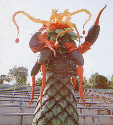 File:Pineoctopus (Mighty Morphin Power Rangers).jpg