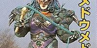 Impostra (Power Rangers Lost Galaxy)