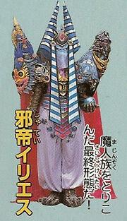 Ginga-vi-iriesuee