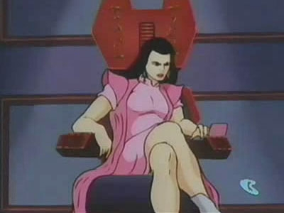 File:Lady fang.jpg