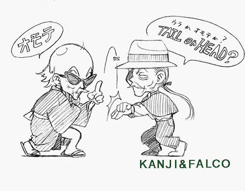 File:Falco&Kanji.jpg