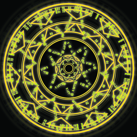 File:Magic circle fl by feilarco666-d3a1euz.png