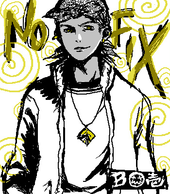 File:Nofix.jpg