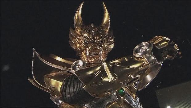 File:Garo Armor.jpg