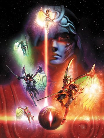 File:Legend of Dragoon.png