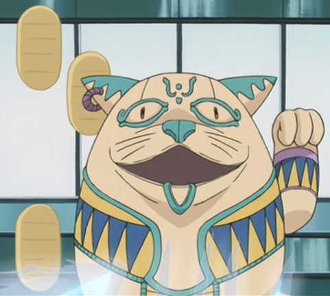 File:Neko Mane King.png