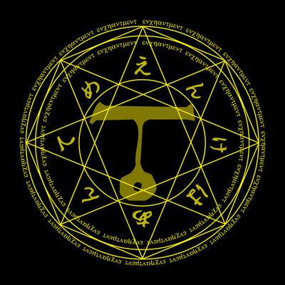 Symbol of 6