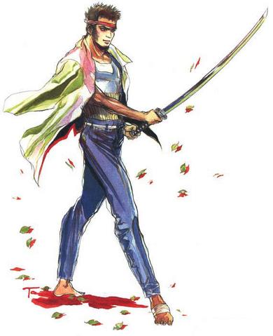 File:SaGa Frontier Gen.png