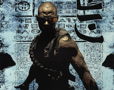 File:Blade marvel comic.jpg