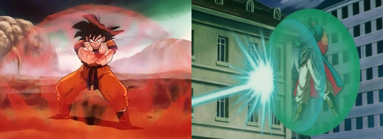 File:Dragon Ball Energy Shield.png