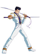Project X Zone Ogami