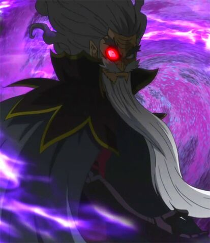 File:Demon Eye Activate.jpg