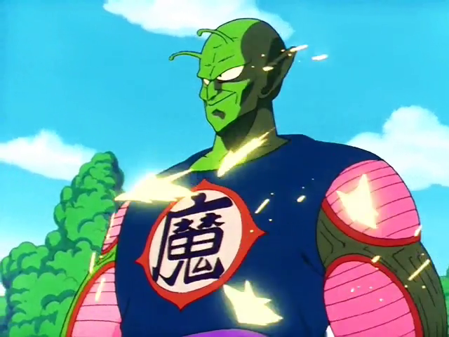 File:Piccolo's Bulletproof Skin.png
