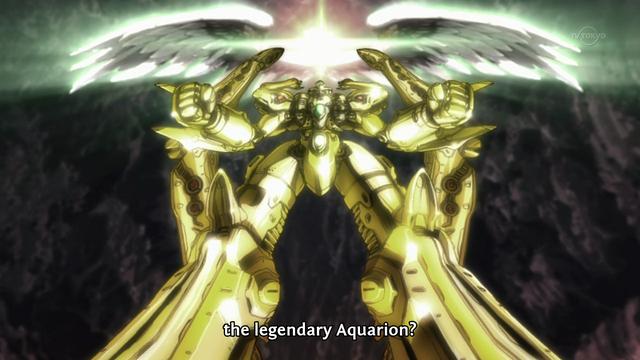 File:Legendary Aquarion.png