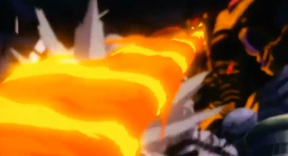 File:Giant Fire.JPG