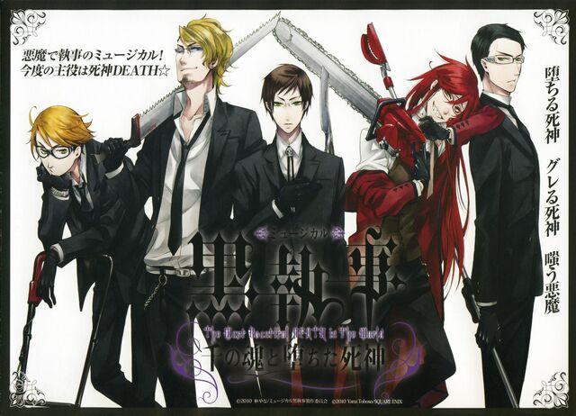 File:London-s-Shinigami-Gang-kuroshitsuji-15081593-2560-1848.jpg