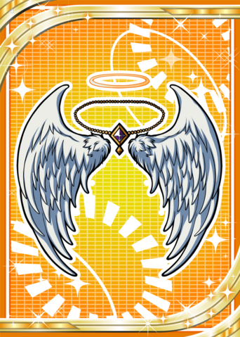 File:Mysterious Wings H.png
