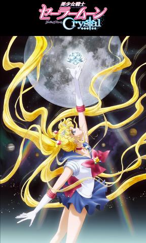 File:Sailor-moon-anime.png