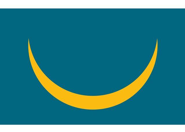 File:Lunar Republic.jpg