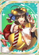 Suzu-No-O H