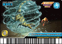 File:Tragedy of the Sphere Card.jpg