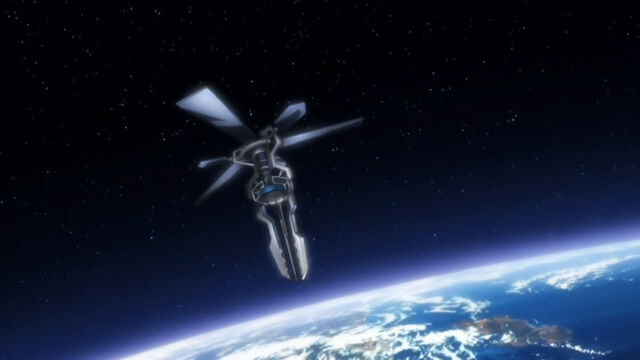 File:Satellite.jpg