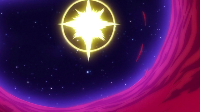 File:Galaxia Blade.png