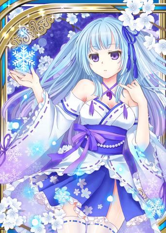 File:Yuki Onna H.png