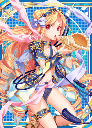 File:Conch Angel H.png
