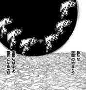 Kaguya Ōtsutsuki's Expansion Truth-Seeking Ball of Bloodline Encompassing