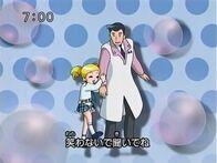 Professor and Miyako