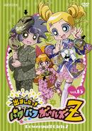 DVD Vol.15